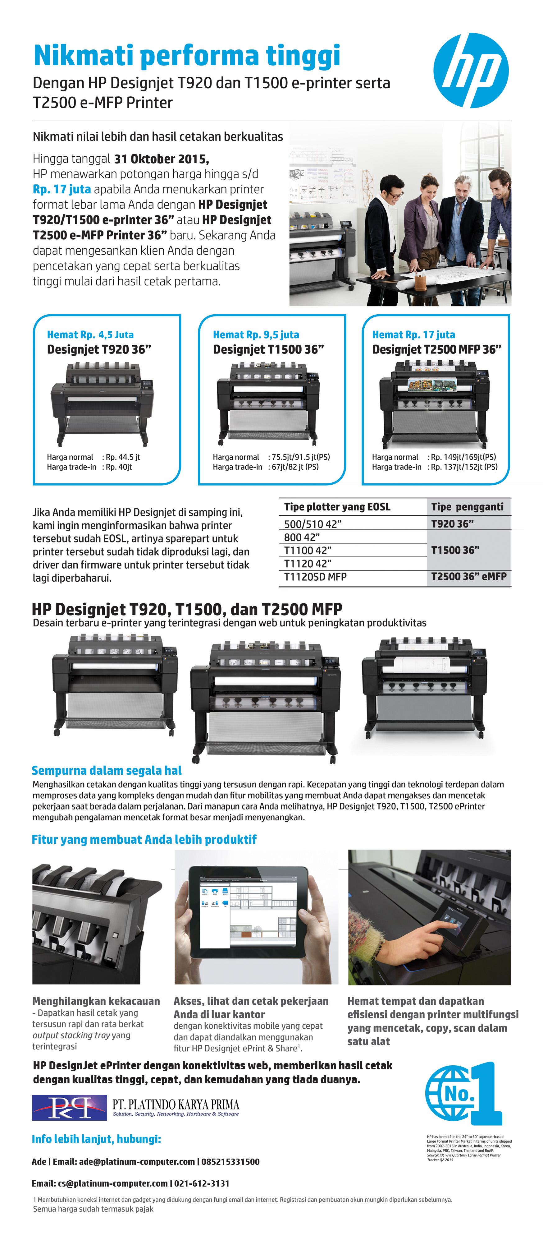 gambar Hp Designjet T920, T1500 e-printer, dan T2500 e-MFP Printer