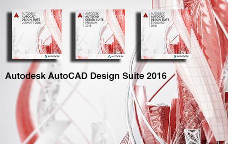Autodesk autocad design suite premium 2014 buy online